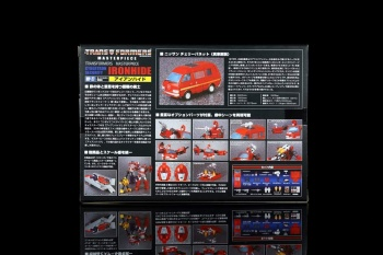 [Masterpiece] MP-27 Ironhide/Rhino - Page 4 UzBWzY7h