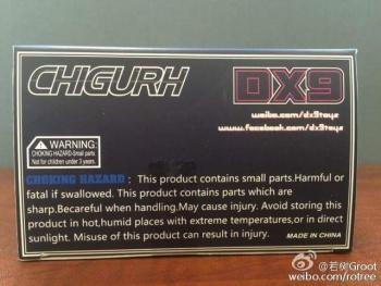 [DX9 Toys] Produit Tiers - Jouet Chigurh - aka Astrotrain - Page 2 J5juA9t9