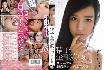 STAR-566 - Kogawa Iori - I'll Drink All Your Cum