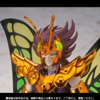 Papillon Myû Surplice Acu2Zdki