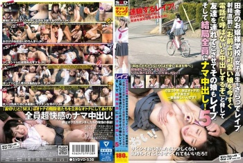 """SVDVD-538 - Unknown - Rape And Kidnapping School Girls Of The Countryside Of The Princess School, The Daughter Let Me Come With Her Friends Threatened To Ejaculation Just Before """"'ll Be Cum And Do Not Call In Right Now Phone A Cute Daughter Than You"""" Is Also Rape, And Eventually All The Raw Pies! Five"""