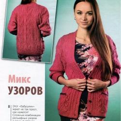 XLurfaKV