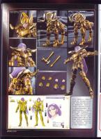 Aries Mu Gold Cloth Aduc54Xd