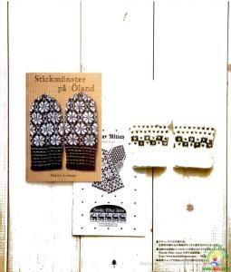image hostВязаные аксессуары-носки,варежки,шапочки с орнаментом в скандинавском стиле,журнал со схемами