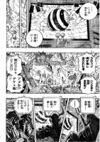 One Piece Mangas 675 Spoiler Pics AdiziowR
