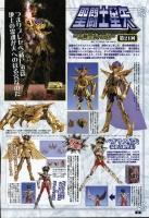 Cancer Deathmask Gold Cloth Abz4Trsj