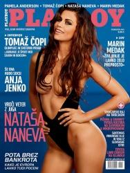 Natasa Naneva 1
