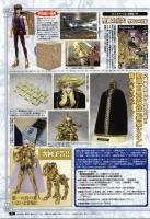 Aries Mu Gold Cloth AbpNzl8g