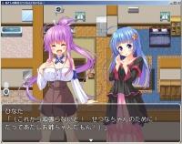 [Hentai RPG] あたしの妹はえろくなんてないもん!