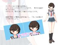The Affairs of a Chikan! Vol 5 - Genki Loli