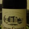 Red Wine White Wine - 頁 2 AbqbYMKf