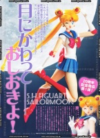 Goodies Sailor Moon Absw8Bf8