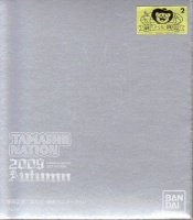 Pegasus Cloth Object ~ Clear ver. AczV8KM4