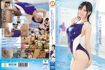[BF-469] Aizawa Yurina - For Competitive Swimsuit Enthusiasts. The Female Instructor With G Cup Tits.