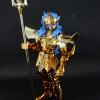 Sea Emperor Poseidon Adsxgdzr