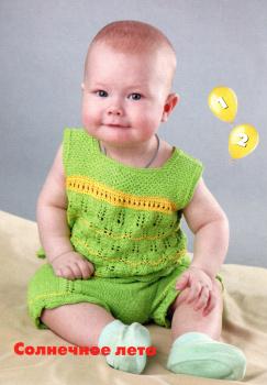 Вязание спицами, схемы моделей.  Для многих вязание на спицах является любимым видом.
