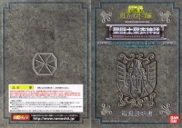 Pegasus Seiya New Bronze Cloth ~Broken Version~ ActBA7ke