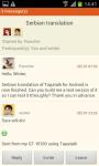 Tapatalk Forum App v2.4.10 APK