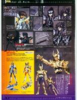 Phoenix Ikki New Bronze Cloth ~ Power of Gold AdlGFlh2