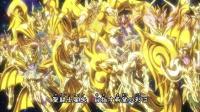 [Anime] Saint Seiya - Soul of Gold - Page 4 CG5iurGX