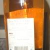 Red Wine White Wine - 頁 2 AbcnCC3m