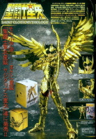 Sagittarius Seiya Gold Cloth AcsDleSC