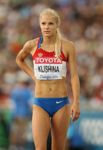 Дарья Клишина, фото 24. Darya Klishina 13th IAAF World Athletics Championship, Daegu, South Korea - 28.08.2011, foto 24