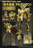 Taurus Aldebaran Gold Cloth AcroJN4J
