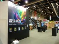 [Salon] ACGHK 2012 - 27-31 juillet 2012 ~ Hong Kong AbcmPFGH