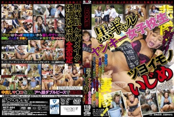 RCT-884 - Futaba Yukina, Suzuna Kana - Naughty Tanned Teen Gets Abused