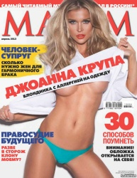 Maxim Russia April 2013