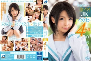 XVSR-158 - Shirosaki Yuzu - Intense First Orgasm!! Making A Schoolgirl Cum In 4 Sex Scenes.
