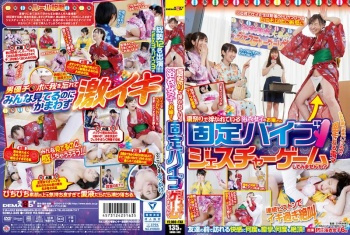 [SDMU-349] Unknown - Young Girls In Yukata Kimonos Having Fun At A Summer Festival Would You Like To Play Charades While Having A Vibrator Stuck In Your Pussy?