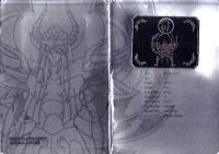 Garuda Aiakos Surplice AcyhxCz5