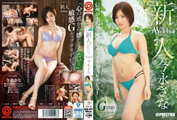 BGN-037 - Imanaga Sana - Fresh Face. Prestige Exclusive Debut.