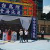 潮州公和堂第一百一十四屆盂蘭勝會 NELp8X7g