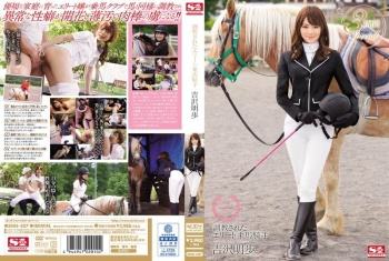 SNIS-507 - Yoshizawa Akiho - The Elite Jockey Who Was Broken In