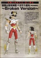 Pegasus Seiya New Bronze Cloth ~Broken Version~ AblV8Cv1