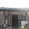 八鄉元崗村 眾聖宮重修開光典禮 3FenqQAP