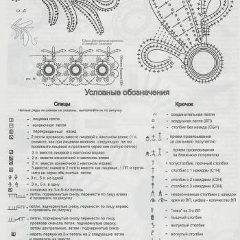 LsB1ne91