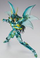MC de l'Armure Divine du Dragon - Edition 10ème Anniversaire AcrttFeK