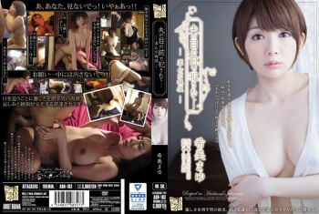 ADN-103 - Nozomi Mayu - Raped In Front Of Husband -Distorted Revenge