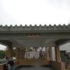 菜園村 圭角山  - 頁 2 B84Lbdq6