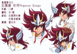 [Dicembre 2012] FIGUARTS - Kouga di Pegasus (S.S.Ω.) - Pagina 5 AcdtakXS