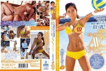 EBOD-489 - Ono Sayuri - A 9 Year Career In Competitive Volleyball! Runner-Up In The Prefectural Tournament! A Slim And Tanned Macho Beauty Of The Beach With Big Tits! A Real Life Beach Volleyball Star Makes Her AV Debut Saori Ono, Age 19