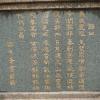 錦上荃灣 2013 February 23 - 頁 4 BG5rvOsF