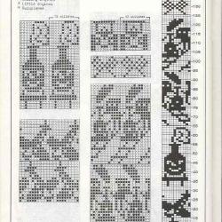91U6sQI8
