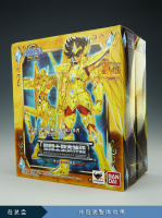 Sagittarius Seiya New Gold Cloth from Saint Seiya Omega AvmtIFT4