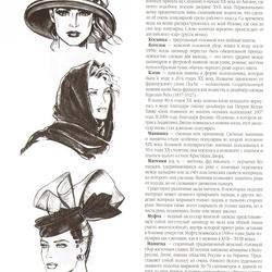 Вяжем шапочки>>