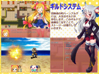 Lily Fantasy リリアのHな冒険 ver1.1.0